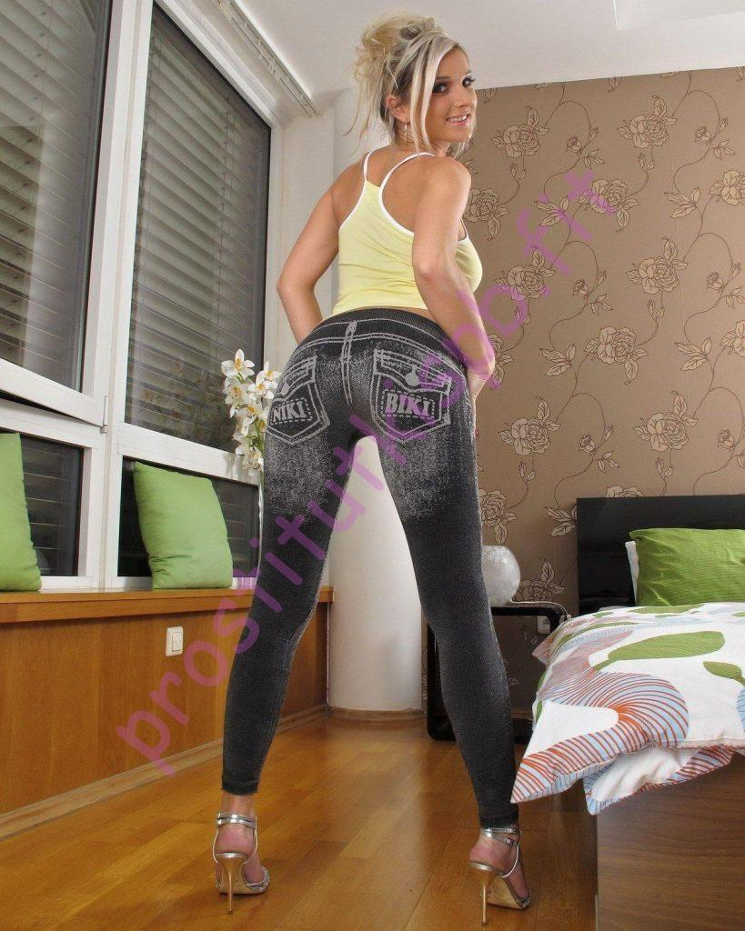 Фото проститутки СПб по имени Тамара +7(931)203-63-08