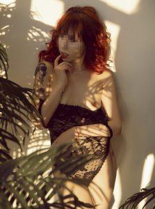 Фото проститутки СПб по имени Агата +7(931)979-91-53